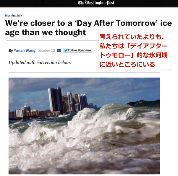 closer-to-iceage-copy.jpg
