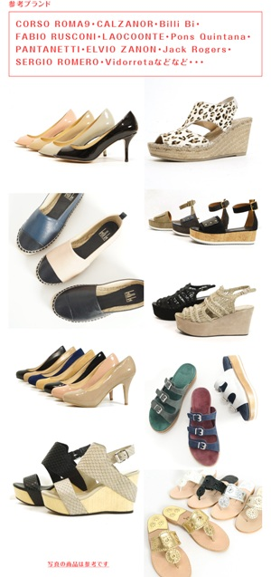 happybag-shoes-18ss (1).jpg