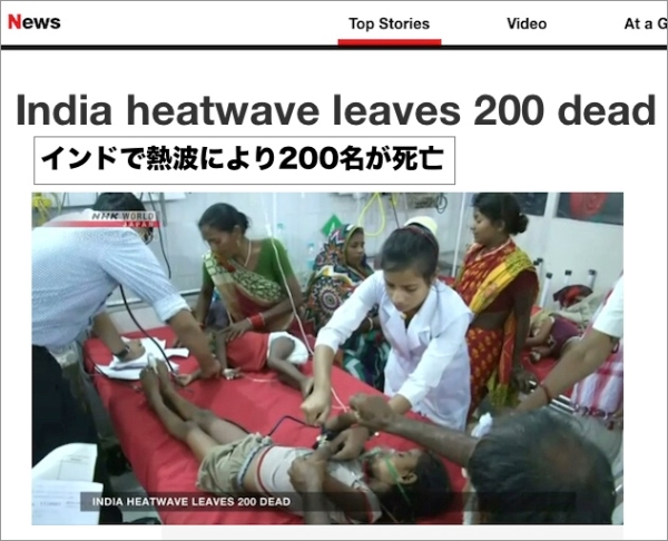 india-heatwave-june2019.jpg
