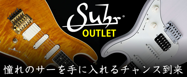 SUHR-OUTLET.jpg