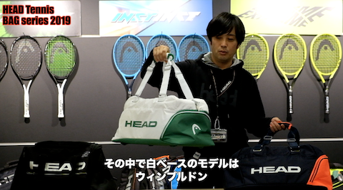 headtennis04.png