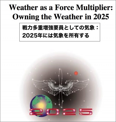 weather-owning-2025.jpg