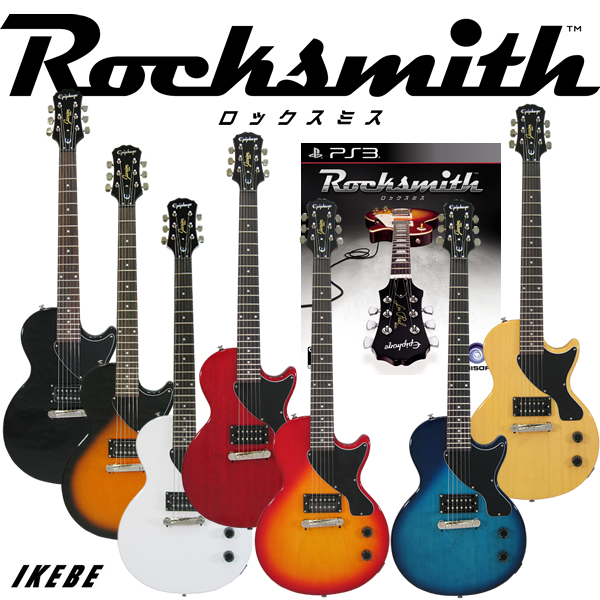 epi_ltd_lp_jr_rocksmith