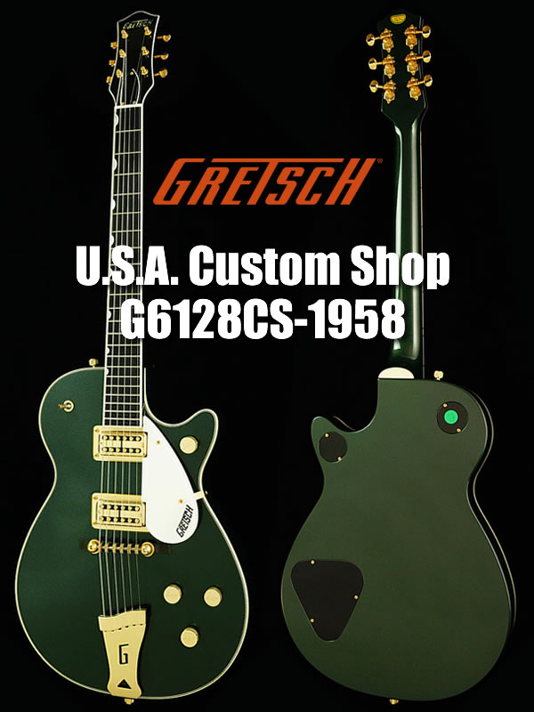 gretsch_regent_green_main.jpg