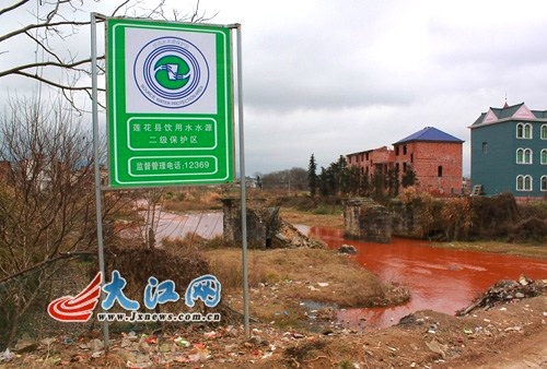 china-red-river.jpg