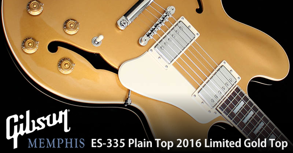 ES-335 Plain Top 2016 Limited Gold Top-600x314.jpg