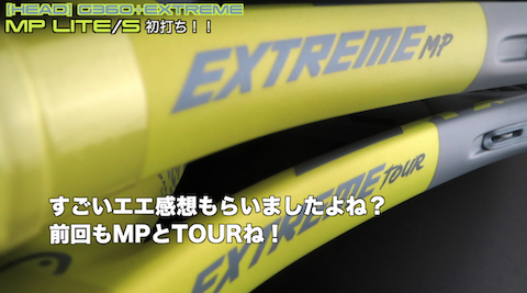 extreme2020mplite_s_02.png