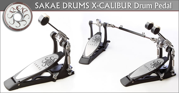 SAKAE DRUMS X-CALIBUR Drum Pedal