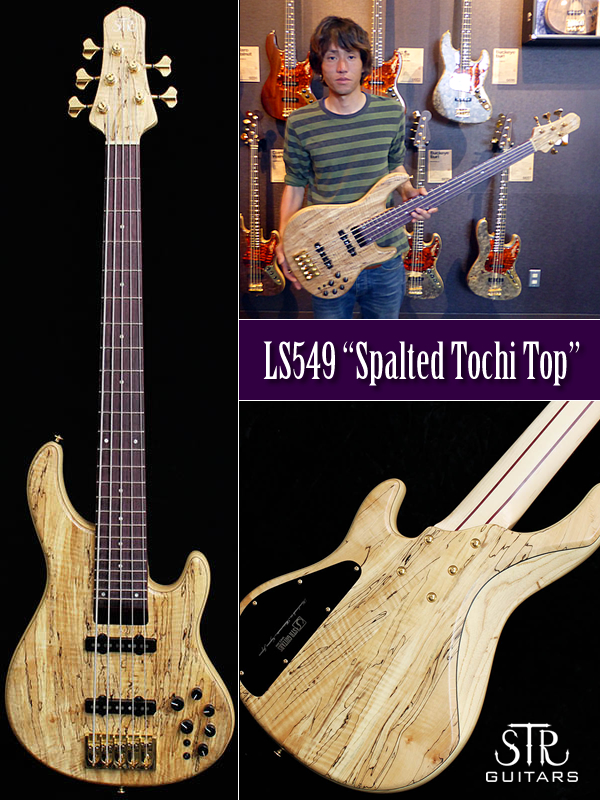 "LS549 ""Spalted Tochi Top"".jpg"