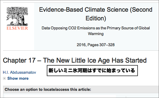 new-iceage-started-1.jpg