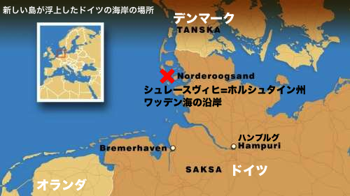 map_norderoogsand.png