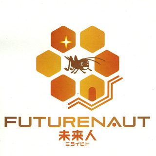 FUTURENAUT