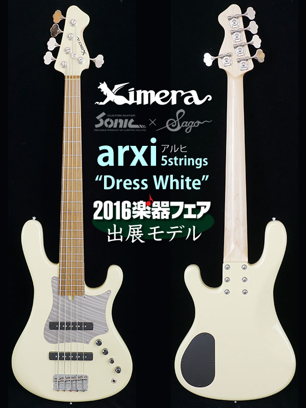 "Ximera arxi 5strings ""Dress White"" .jpg"