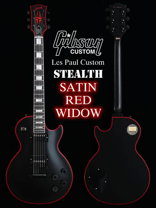 Satin Red Widow-600x800.jpg