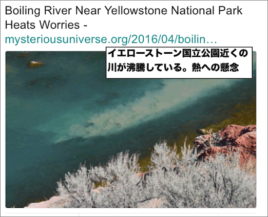 yellowstone-boiling-river2.jpg