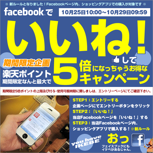 fb-5bai-1025-1029-BLOG-NEW