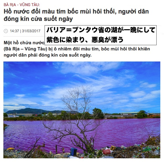 vietnam-lake-purple.jpg