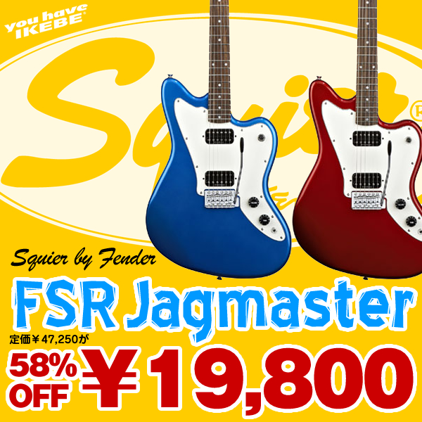 sq-fsr-jagmaster-BLOG