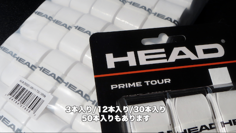 headtennis061109.png
