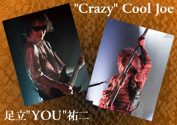 you-crazy-cool-joe