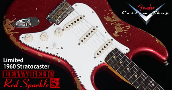 1960 Stratocaster Heavy Relic (Red Sparkle)-600x314.jpg