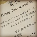 Happy time market