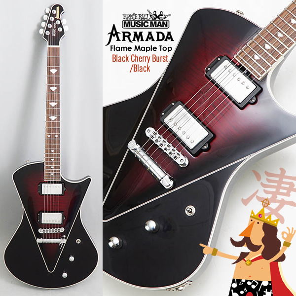 ARMADA-FMT-Black Cherry Burst-Black.jpg
