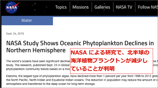nasa-finds-plankton-decline-top.jpg