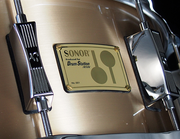 sonor_ds_snare_PLATE.jpg