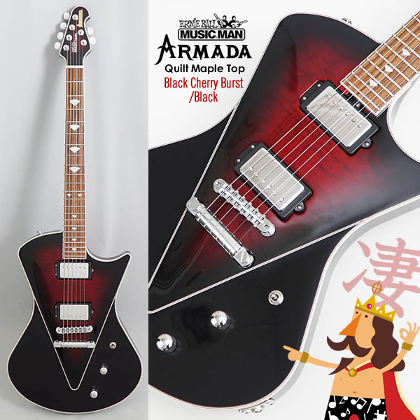 ARMADA-Black Cherry Burst-Black.jpg