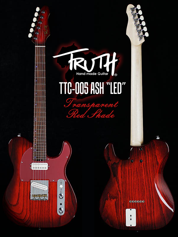 truth_ttc-005_ash_led_trs.jpg