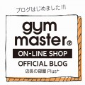 gym master on-line shop