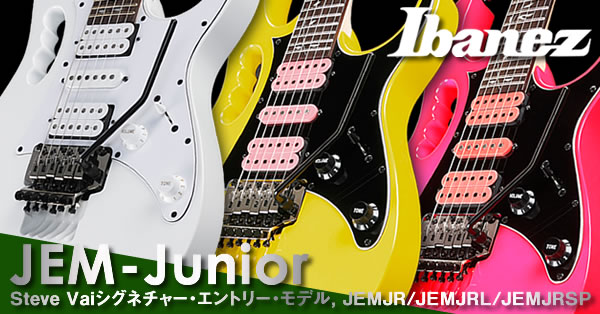 ibanez_jem_junior.jpg