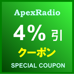 coupon_4%off_w240.png