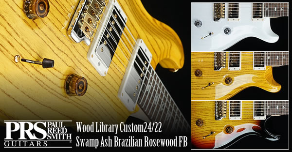 Wood Library Custom24-22-600x314.jpg