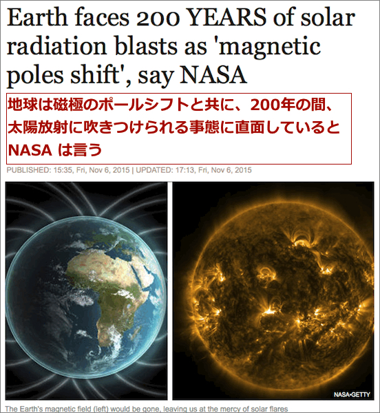 solar-radiation-top.jpg
