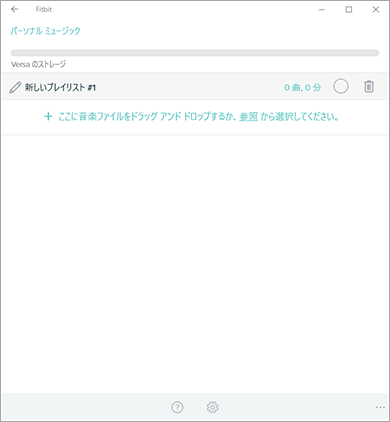 Fitbitwindows-08.png