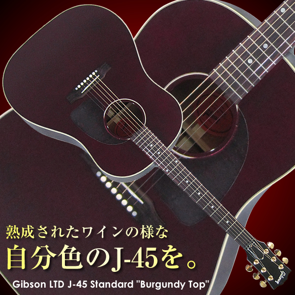 Gibson LTD J-45 Standard (Burgundy Top)-600x600