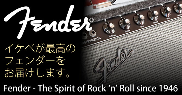 fender-amp-top-710.jpg
