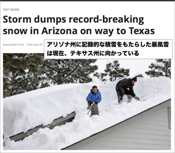 rb-snow-arizona2018.jpg