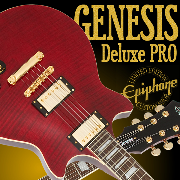 Epiphone Limited Edition Genesis Deluxe PRO-600x600