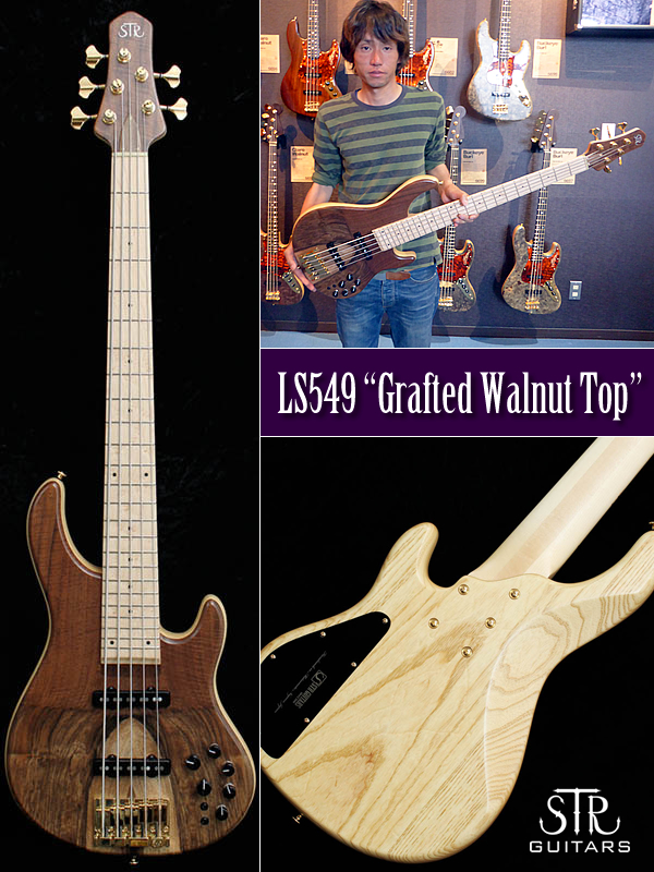 "LS549 ""Grafted Walnut Top"".jpg"