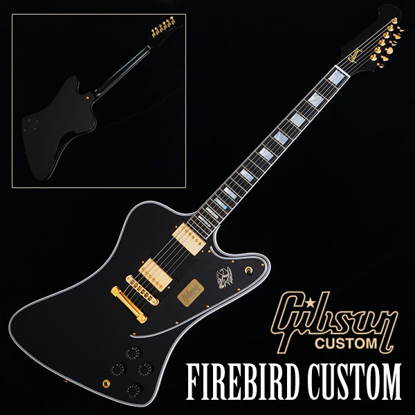 FIREBIRD CUSTOM-600x314.jpg