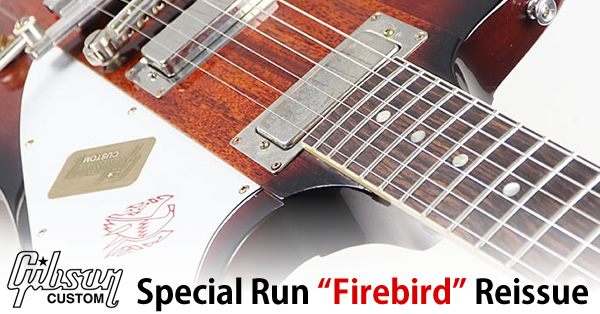"Special Run ""Firebird"" Reissue-600x314.jpg"