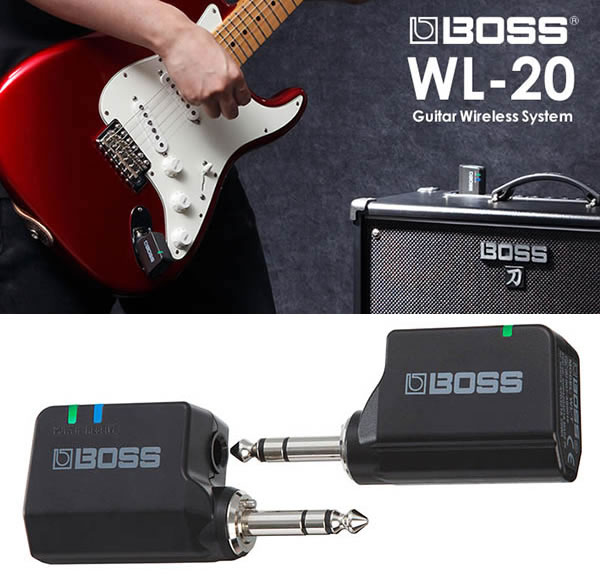 boss_wl-20_main.jpg
