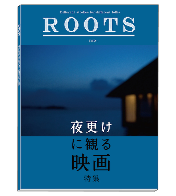 roots_two-00-01.jpg