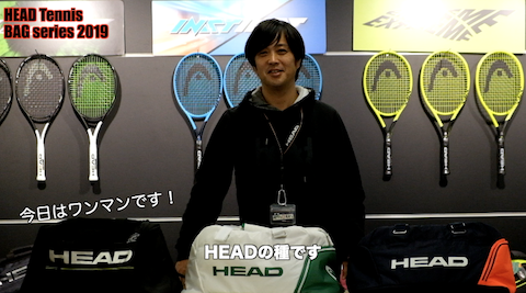 headtennis02.png