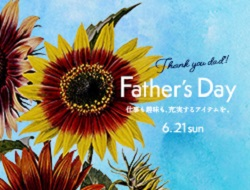 fathersday_2020_small.jpg