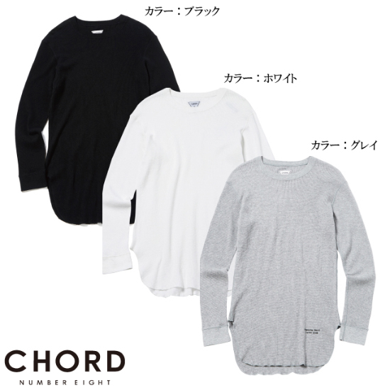 CHORD NUMBER EIGHT (コードナンバーエイト)<