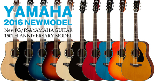 yamaha_new